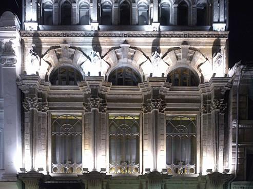 Museo Baccarat Parigi