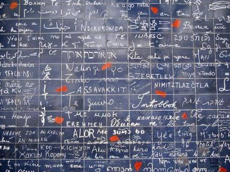 Le mur des Je T'Aime - il muro dei Ti amo  - Parigi