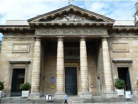 Monumenti, chiese e cattedrali a Parigi: Chiesa di Saint-Philippe-du-Roule
