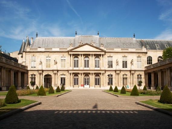Museo di Storia della Francia a Parigi – Informazioni turistiche ed orari di apertura