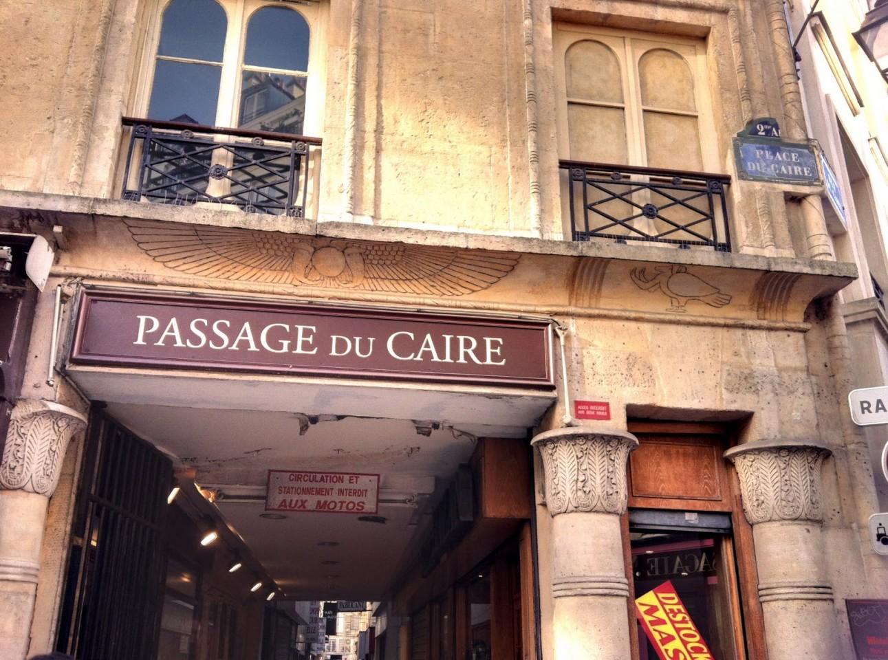 Passage du Caire di Parigi - Scopri i più bei passages couverts di Parigi